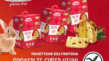 Пасха Панеттоне-производство ограниченнoe!